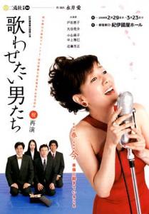 2007utawas1
